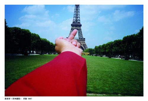 Ai Weiwei, Study of perspective, La Tour Eiffel