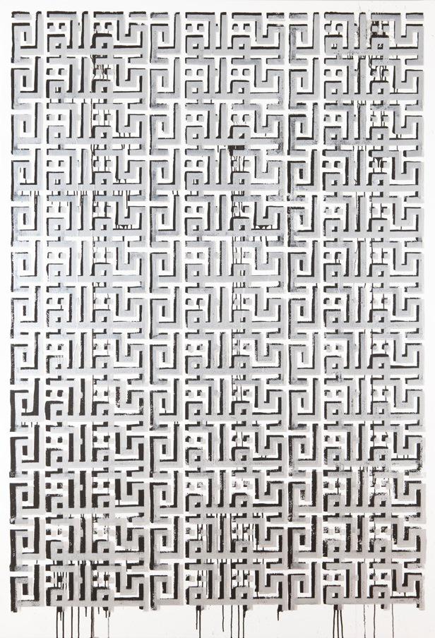 L'Atlas, Punitions. Acrilico e inchiostro su pannello, 220x150 cm, 2011. Collezione Art Visory.