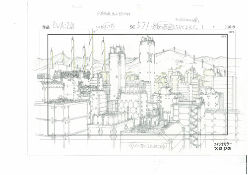 Mamoru Oshii, Layouts for Evangelion: 2.0 You Can (Not) Advance, 2009 Copyright Studio Khara, 2009