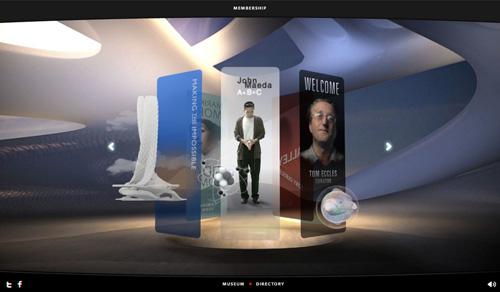 L'atrio-homepage di AMDM con la galleria delle mostre in corso