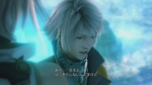 Final Fantasy XIII, videogame