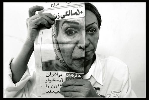 Newsha Tavakolian, Maria, 2007 Fotografia, courtesy Aaran Gallery, Tehran