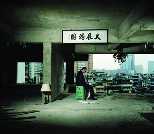 Anothermoun Tainman, Lanwei 5 / Big Business, Guangzhou, China, 2006