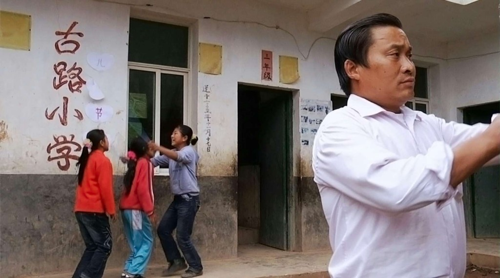 Ming Tian Hui Geng Hao, film frame. Regia Hongjie XU. Germania, Cina · 2014 · DCP · Colore · 102' · v.o. cinese