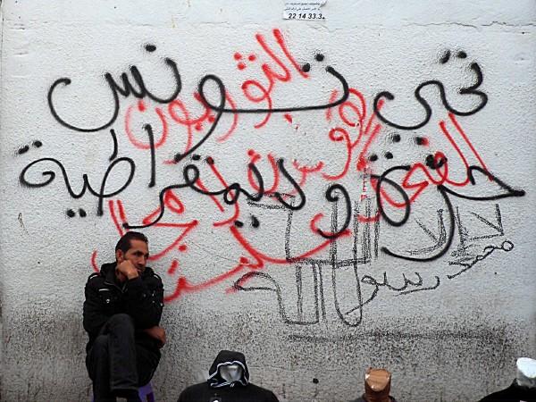 """Da """"I muri di Tunisi. Segni di rivolta"""" . Tre anime del paese a confronto. In nero: """"Vivva la Tunisia libera e democratica"""" (con errore di ortografia). In rosso: """"I rivoluzionari dicono: non potete prenderci in giro"""". A matita: """"Non c'è altro dio all'infuori di Dio e Maometto è il suo profeta""""."""
