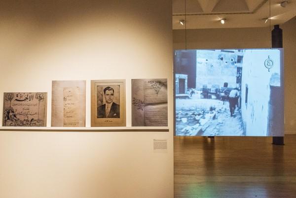 Emily Jacir, Untitled (fragment from ex  libris), 2010-2012, collezione privata; Mustafa Abu Ali, Tall El Zaatar, 1977, courtesy Fondazione AAMOD, Roma. Photo courtesy by Paolo Emilio Sfriso.