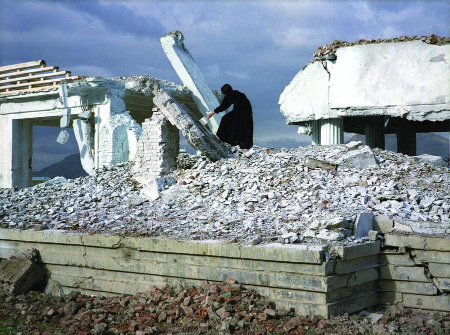 Lida Abdul, White House, 2005, Collezione La Gaia, Busca