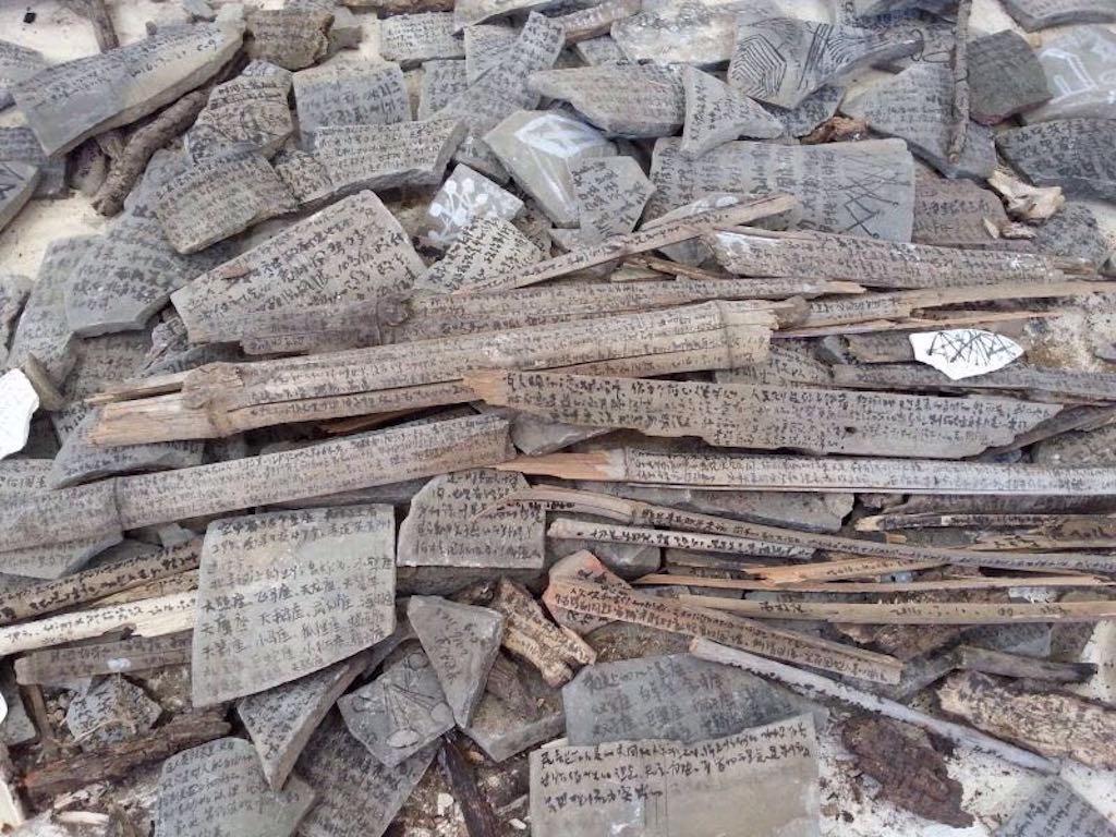 Chen Guang, Diecimila milioni di frammenti, 2016, Per gentie concessione dell'artista