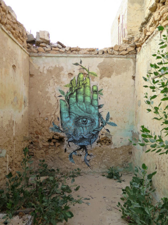 Alexis Diaz, Djerba, 2014, courtesy of the artist