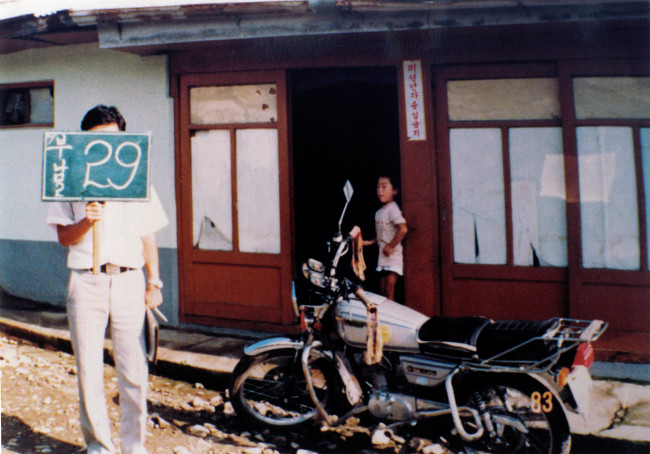 Park Chan-kyong, Sindoan, 2008, 45 min., film still © Park Chan-kyong
