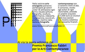 Padiglione tedesco biennale 2017 premio