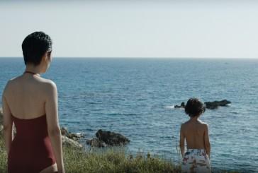 Festival del Film di Roma: Last summer