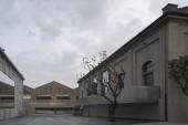 A Milano apre la nuova sede di Fondazione Prada